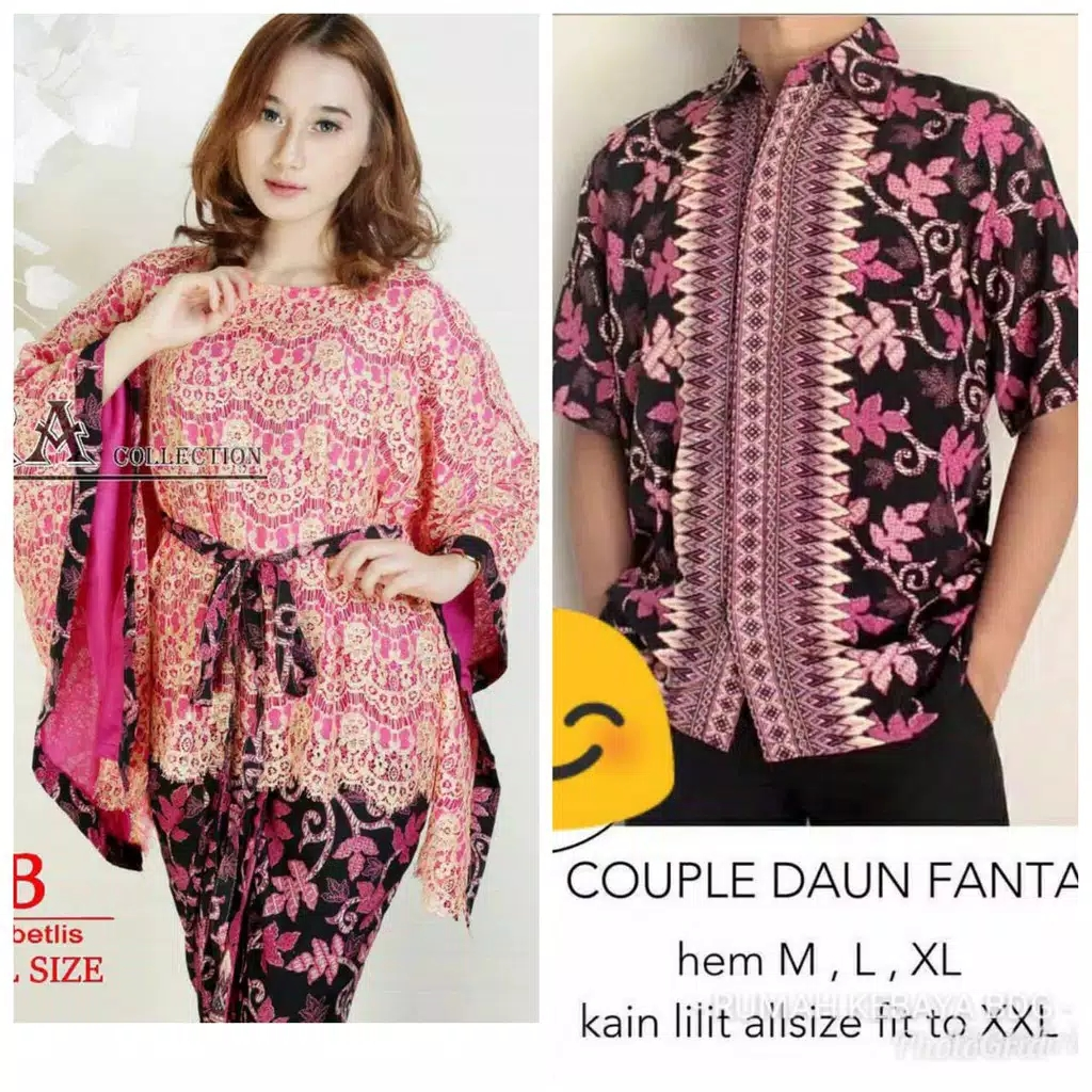 Baju couple batwing brokat fushia