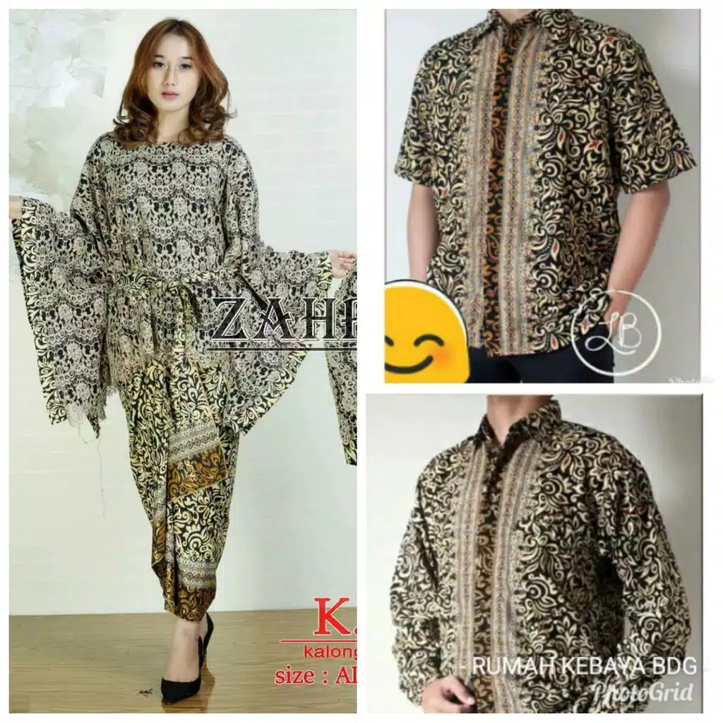 Baju couple batwing brokat moka